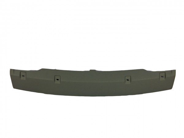 LOWER COVER - LAND ROVER (LR014045)