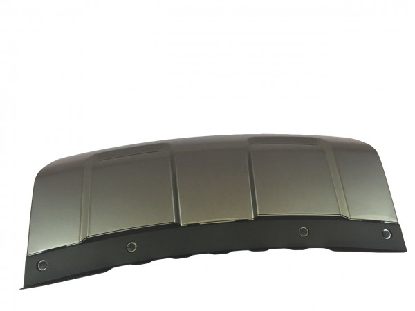 LOWER COVER - LAND ROVER (LR045037)