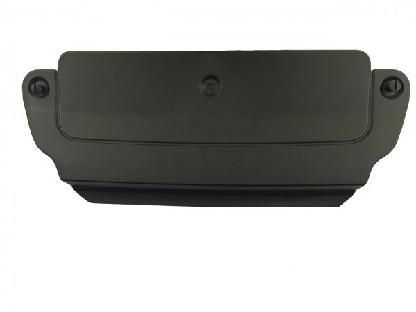 CENTER COVER - LAND ROVER (LR037895)